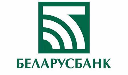 Шубы в рассрочку от Беларусбанка